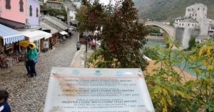 Godišnjice rušenja Starog mosta