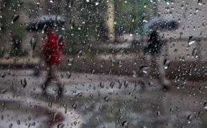Kiša u BiH do 15. juna