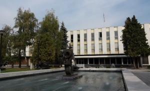 Kolegijum o posebnoj sjednici Narodne skupštine Republike Srpske