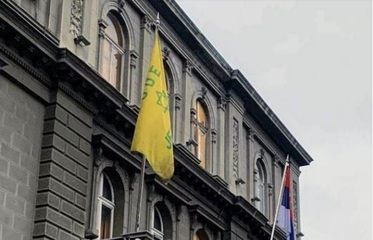 Vučić istakao žutu zastavu sa Davidovom zvijezdom