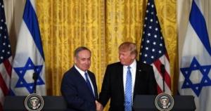 Trump objavio - Istočni Jerusalem glavni grad palestinske države