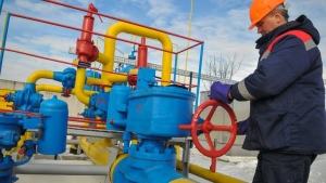 Propao sastanak: Ostaju li građani bez plina?