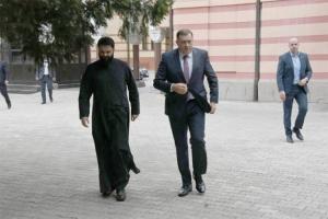 Za srpsko-ruski centar uplaćeno 2,5 miliona KM