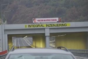 """Uz """"Otpisane"""" skinuli Dodika i Vučića"""