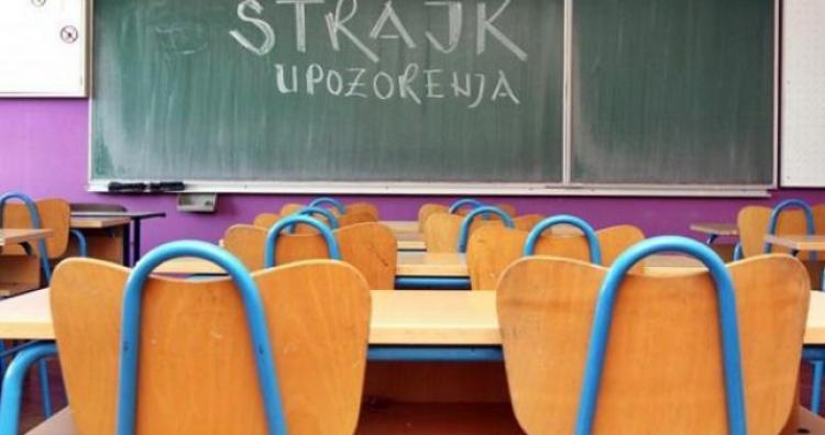 HNK: Devetog prosinca štrajk upozorenja prosvjetnih radnika