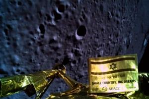 Izraelska neprofitna organizacija najavila novi let na Mjesec