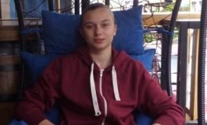Nestala 14-godišnja Naida Kovač