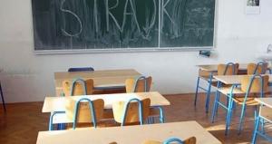 Štrajk upozorenja u osnovnim školama HNK