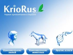 Ruska kompanija čuva zamrznuta tijela i mozgove (FOTO)