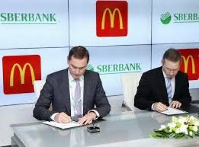 Kolokacija je novi model poslovanja - Rusija: McDonald's i Sberbank u istom lokalu