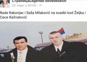 Kuda vode tragovi Krunićeve krvi? Ljuban Ećim pozivao Krunića u Beograd da raščiste stvari!