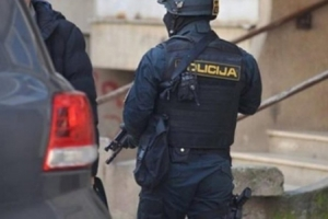 Policija traga za osobom koja je prijavila da je u SCC-u postavljena bomba