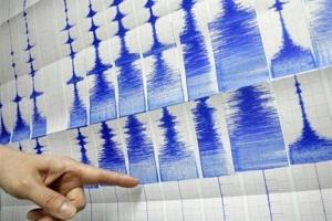 Novi zemljotres u BiH kod Sarajeva