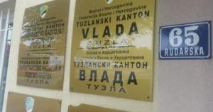 Potpisan Sporazum sa sindikatima u Tuzlanskom kantonu