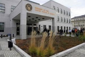 Ambasada SAD u BiH želi dodatne informacije o rezervnom sastavu policije RS