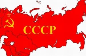 Gdje je nestalo 3.000 milijardi dolara Komunističke partije SSSR-a?