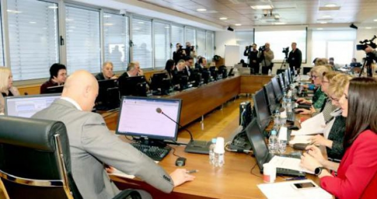 Sud BiH odbio zahtjev VSTV-a o imovinskim kartonima