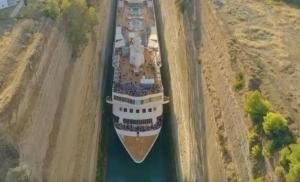 """(video) Pogledajte kako se kruzer se """"provukao"""" kroz Korintski kanal"""