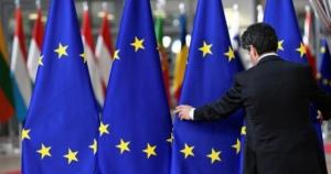 Dvodnevni samit lidera članica EU