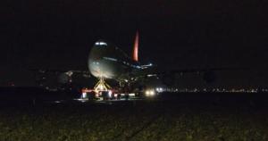 Turski milioner u baštu postavlja Boeing 747