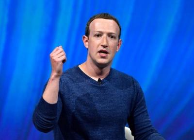FB za 5,8 mil. VIP klijenata - Otkriveni detalji posebnog programa u Facebooku koji je štitio VIP korisnike
