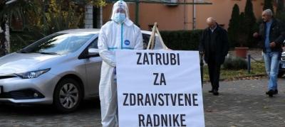 Sud prekinuo generalni štrajk zdravstvenih radnika u HNK