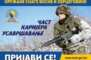 Raspisan oglas za prijem 257 vojnika u Oružane snage BiH